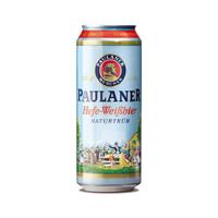 Müncheni Pálosok söre