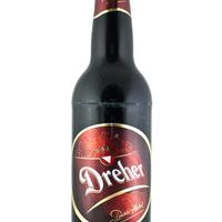 Egy jó magyar sör
