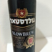 Goldstar SlowBrew