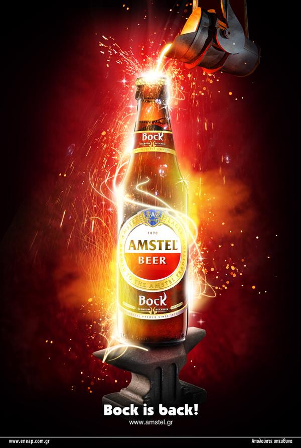 amstel_bock_is_back.jpg