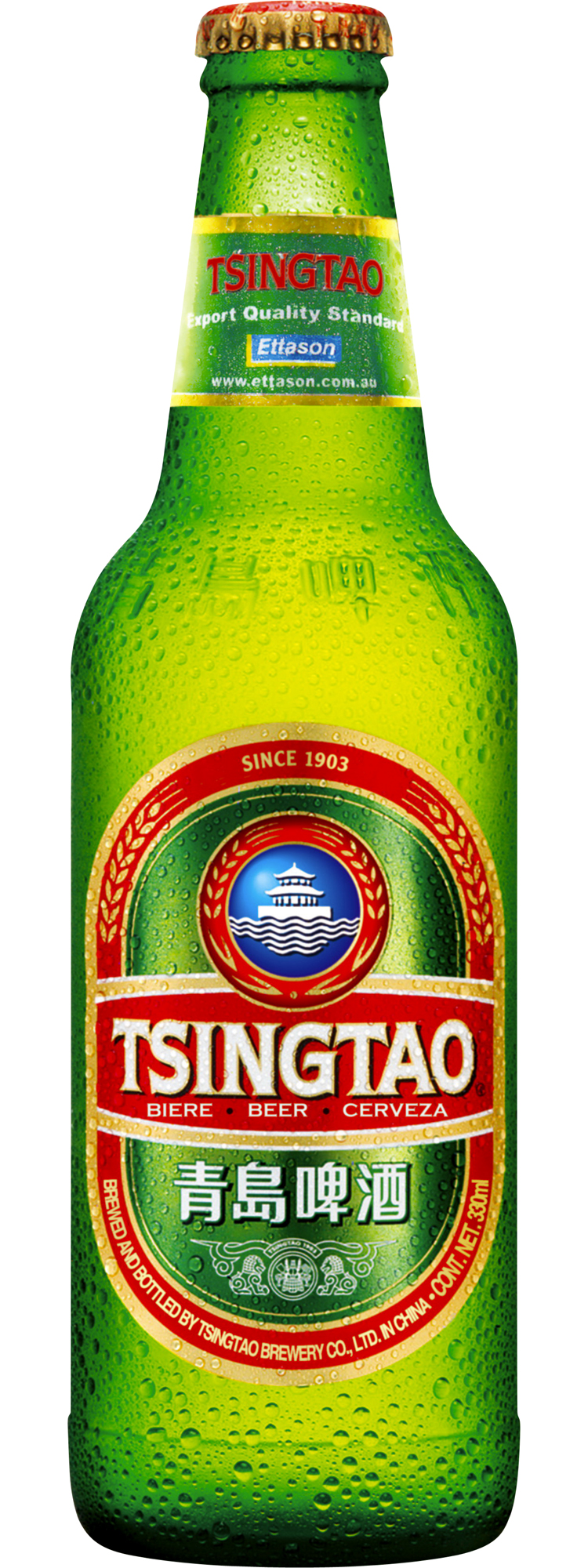 tsingtao_1.jpg