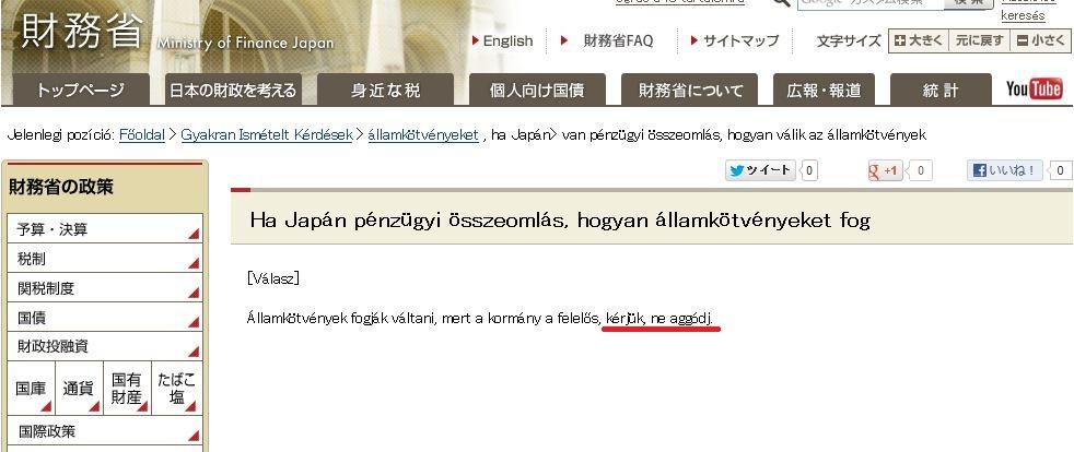 Mofjapan_1.JPG