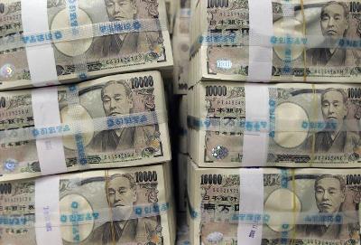 bank-of-japan2.jpg
