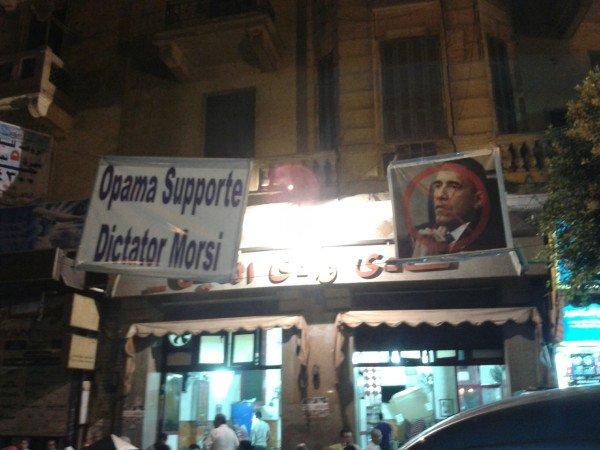obama-egypt-080.jpg