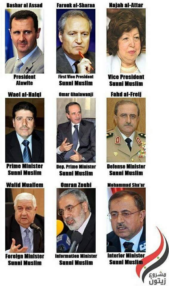 syriangovernment1.jpg