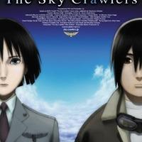 The Sky Crawlers (スカイ・クロラ)