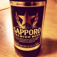 Ma esti sörünk Japán távoli földjéről érkezett. Annyira nem jött be.  #beerporn #sortura #sapporo #japanbeer #dailybeer #beer