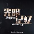 Játék szektor: Bright Memory