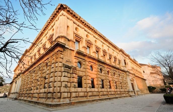 Palacio de Carlos V. - múzeum