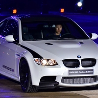 BMW M3 Carbon Edition for China