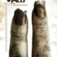 Fűrész II (Saw 2, 2005)