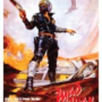 Mad Max (Mad Max, 1979)