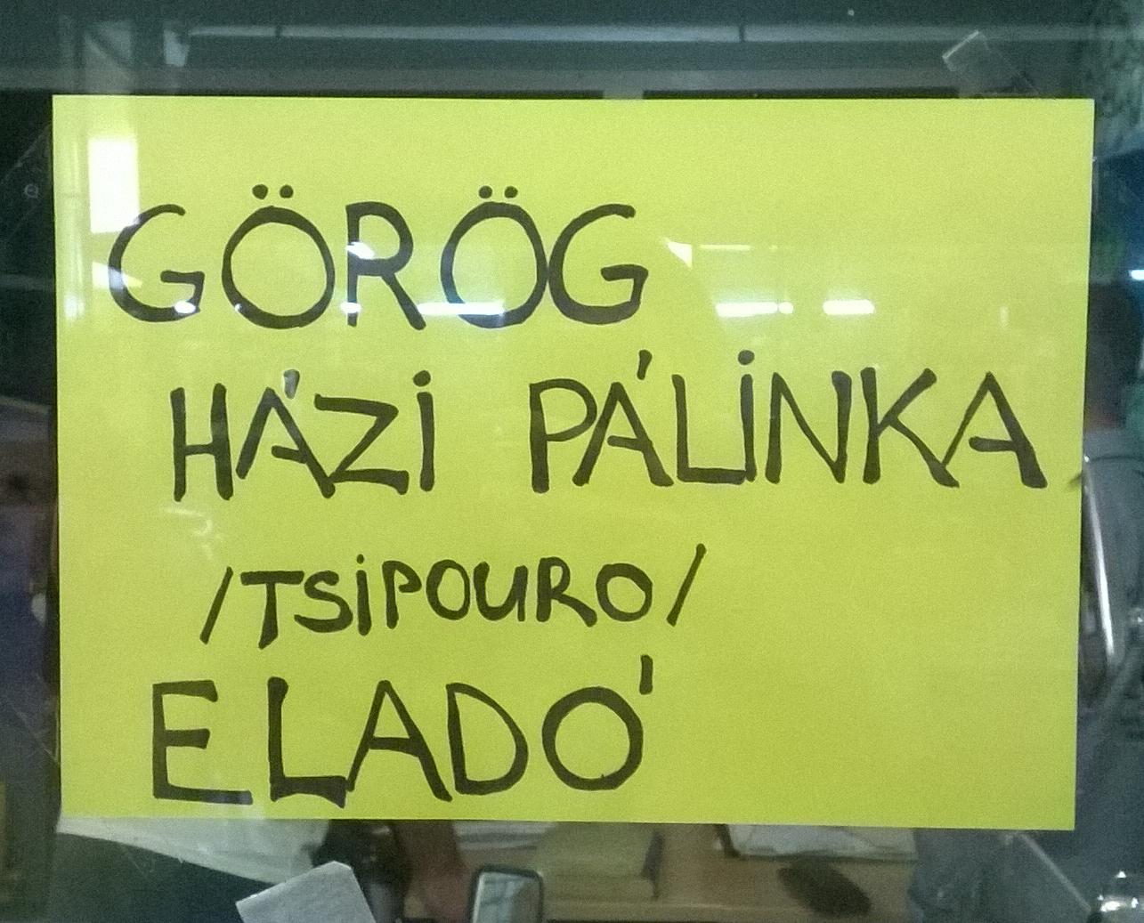 palinka.png