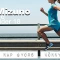 Mizuno sportcipők: teremcipők röplabdásoknak, kézilabdához vagy squash játékhoz & futócipők