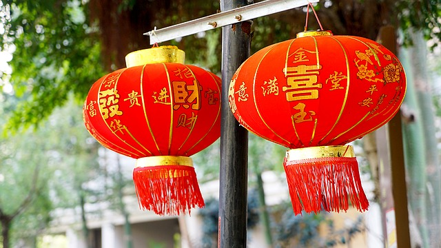 red-lantern-1202514_640.jpg