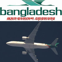 Vasárnap délutáni Bangladesh
