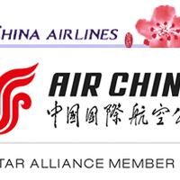 Melyik az igazi kínai? China Airlines vs. Air China
