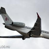 Egy érdekes madárka - A Qatar Amiri Flight VIP gépe
