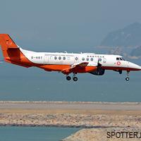 Állami légiflotta ázsiai módra - Hong Kong Flying Service