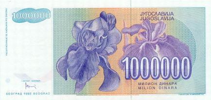 1000000-Dinara-1993-reverse.jpg