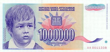 1000000-Dinara-1993_1.jpg