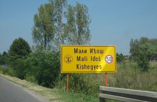 kishegyes-roadsign.jpg