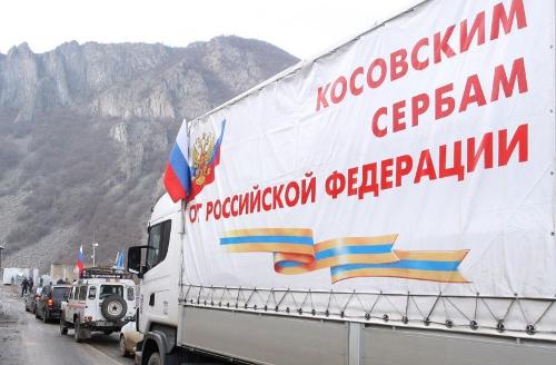 russian-aid.jpg