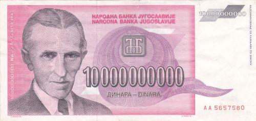 yugoslav-dinar-10-billion-front.jpg
