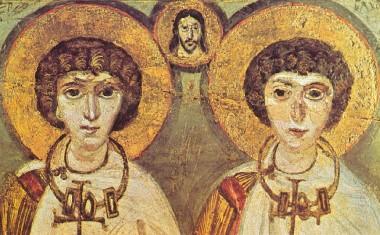 sergius_bacchus_7th_century.jpg