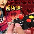 Street Fighter hangok a mobilodra