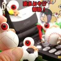 Japán szemlabda