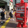 Coca-cola robot Japánból!