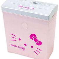 Hello Kitty kacatok tömege