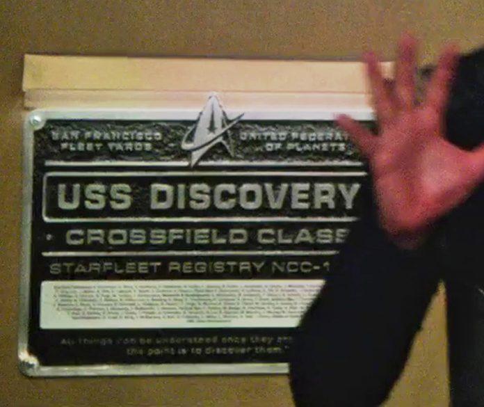 discovery_plaque.jpg