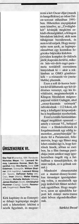 filmvilag-urszekerek6kritika-19920561-s.jpg