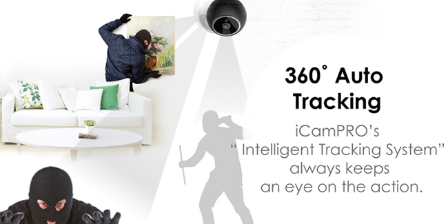 meet-icampro-fhd-the-best-and-first-home-security-robot-for-tracking-intruder.jpg