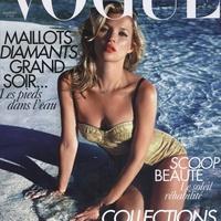 Kate Moss ismét a Vogue címlapján