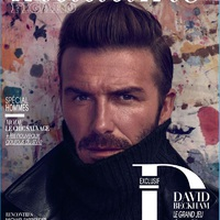 David Beckham címlapon!
