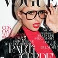 Paris Hilton a Vogue címlapján