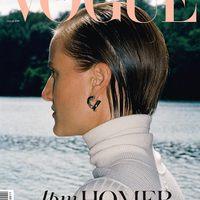 Augusztusi Vogue címlapok - 2. rész