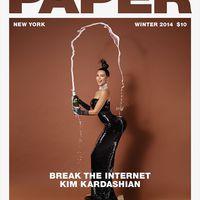 Kim Kardashian hátsója címlapon