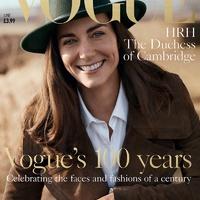 Kate Middleton a Vogue címlapján!