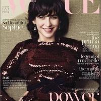 Koreában még mindig népszerű Sophie Marceau