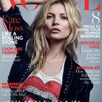 Májusi Vogue címlapok - 1. rész