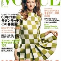 Márciusi Vogue címlapok