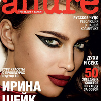 Lady in red - Irina Shaykkal a főszerepben