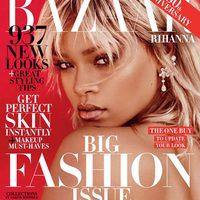 Rihanna kiszőkülve címlapon