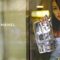 Chanel 2008-as arca