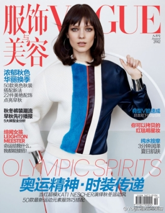 vogue-china-aug-kati-nescher.jpg