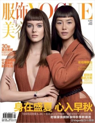 vogue-china-july_1.jpg